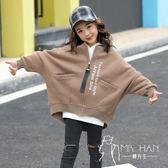 外套  女童秋冬裝2018新款時髦童裝中大童女孩洋氣外套兒童女韓版秋衛衣