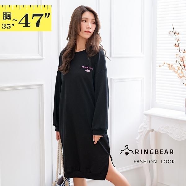 黑色洋裝--休閒個性英字印花羅紋拼接開衩寬鬆修身圓領連衣裙(黑L-3L)-A371[情人節送禮推薦]