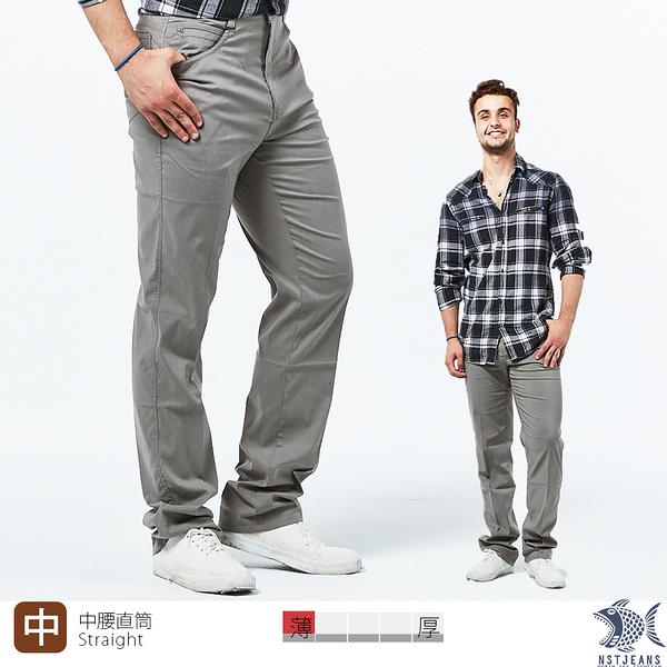 【NST Jeans】夏季薄款 煙圈 輕薄商務休閒褲(中腰) 390(5686) 台製 紳士 男