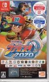 【玩樂小熊】現貨中 Switch NS 職棒家庭棒球場 2020 日文日版