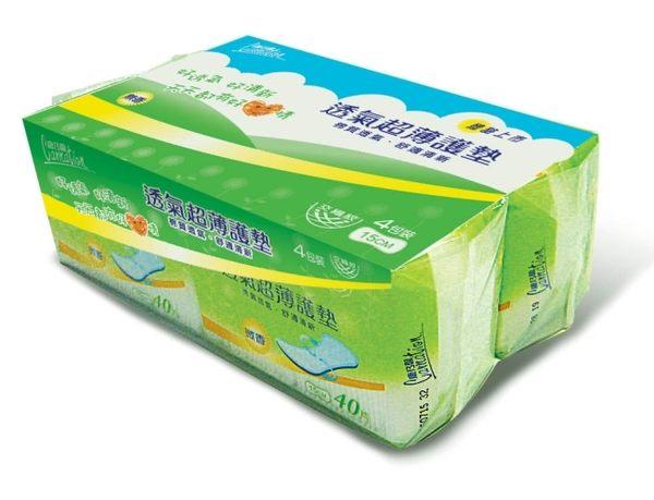 康乃馨透氣超薄護墊無香40片4包