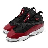 Nike 籃球鞋 Jordan 6 Rings 黑 紅 女鞋 大童鞋 合體款 喬登【ACS】 323419-060