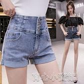 牛仔短褲 超高腰小個子彈力牛仔短褲女2021年夏季新款時尚百搭闊腿熱褲 17【618特惠】