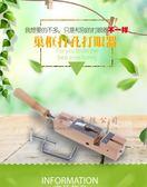 養蜂工具 巢框打孔器打眼器巢框上銅眼器木質耐用安裝巢框專用養蜂工具 创想数位DF