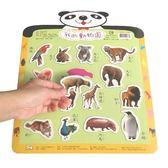 我的動物園 磁鐵拼圖板  | OS小舖