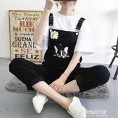新款背帶褲女夏韓版可愛寬鬆連體學生闊腿褲九分吊帶褲子  朵拉朵衣櫥