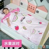 學生中大童防踢被子四季通用寶寶兒童睡袋嬰兒薄款【千尋之旅】