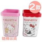 小禮堂 Hello Kitty 方形塑膠...
