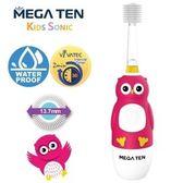里和家居 【日本製頂級款】Mega Ten幼童電動牙刷-貓頭鷹 創新升級‧5倍清潔力