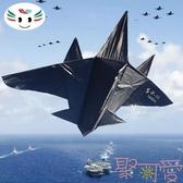 飛機風箏兒童成人中大型高檔戰斗機風箏微風易飛立體【聚可愛】