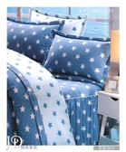 5*6.2 兩用被床包組/純棉/MIT台灣製 ||星星微光||