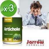 《Jarrow賈羅公式》標準化萃取朝鮮薊膠囊(180粒/瓶)x3瓶組