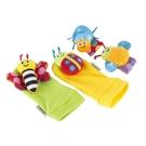Lamaze拉梅茲嬰幼兒玩具 (新)小手小腳在哪裡_LC27634