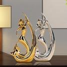 家居裝飾品 現代金銀擺件家居飾品大廳客廳藝術裝飾工藝品陶瓷酒柜小擺設【快速出貨八折搶購】