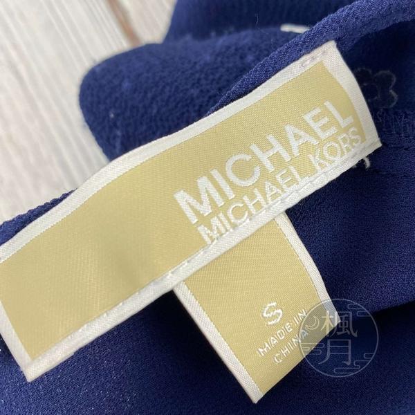 BRAND楓月 MICHAEL KORS MK 深藍色 紡紗 小花 點點 洋裝 裙子 上衣 女款 束腰