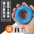 硅膠握力器男可調大小練臂肌訓練五指力量握力圈鍛練手勁器材 花樣年華
