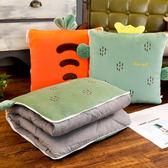 午睡枕 抱枕被子兩用靠墊辦公室午睡鑽頭可愛摺疊汽車用車載空調被小靠枕