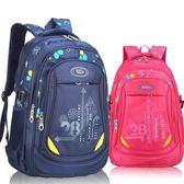 韓版書包小學生男女生3-6年級兒童背包8-14歲減負護脊學生雙肩包『櫻花小屋』