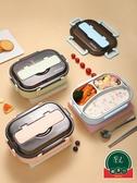 不銹鋼寶寶分格餐盤便攜飯盒嬰兒兒童餐具套裝【福喜行】
