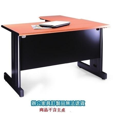 HUB-1045H 電腦桌 辦公桌 側桌 100x45x69公分 /張