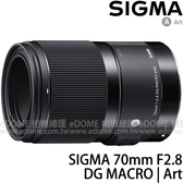SIGMA 70mm F2.8 DG MACRO Art 1:1 微距鏡頭 (24期0利率 免運 恆伸公司貨三年保固)