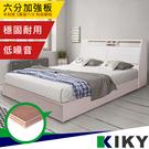 【床組】堅固六分板床底│巴清 單人加大3.5尺床架 附插座收納型床頭箱(床頭+六分板床底 ) KIKY-