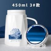 陶瓷杯帶蓋辦公室水杯鏡面馬克杯大容量水杯男茶杯辦公室女白色 LF5451『黑色妹妹』