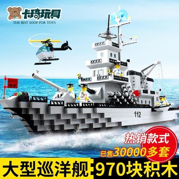積木玩具 兒童益智力拼裝玩具航空母艦模型【聚寶屋】