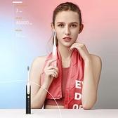 電動牙刷 新款磁懸浮聲波式智能電動牙刷充電底座成人家用情侶防水【618優惠】