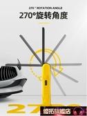 維修燈 莫甘娜強光維修燈應急檢修燈充電超亮LED強磁汽修工作燈便攜手電 優拓