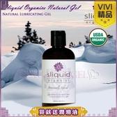 情趣用品 情趣商品 潤滑液送潤滑液 美國Sliquid-Gel 水凝 高濃度水基潤滑油125ml