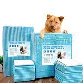 小狗狗泰迪尿片輕薄除臭尿不濕墊100片