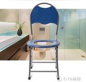 可折疊坐便椅孕婦坐便凳老人坐便器病人廁所大便椅子防滑移動馬桶igo ciyo黛雅