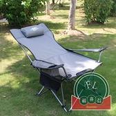 便攜坐躺兩用躺椅戶外折疊椅午休床露營沙灘椅【福喜行】