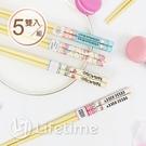 ﹝三麗鷗竹筷子5雙入﹞正版 筷子 餐具 竹筷 凱蒂貓 雙子星〖LifeTime一生流行館〗