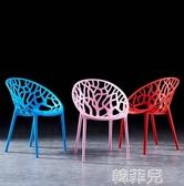 化妝椅 現代簡約塑料椅子成人創意個性餐椅家用時尚休閒懶人靠背椅陽台椅 MKS韓菲兒