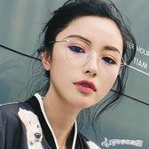 眼鏡 眼鏡女韓版潮復古原宿風ulzzang眼鏡框素顏平光鏡圓臉眼睛 Cocoa