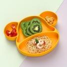 兒童餐盤 寶寶硅膠餐盤一體式輔食學吃飯吸盤碗分格卡通防摔碗兒童餐具【快速出貨八折下殺】
