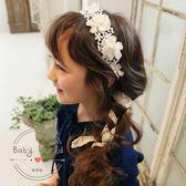 髮帶 兒童 女童 訂製 蕾絲 花朵 蕾絲 兒童 髮箍 BW