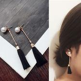 耳環 黑白雙色長流蘇珍珠日韓氣質