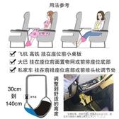 長途飛機充氣腳墊足踏坐火車汽車睡覺枕出差旅行墊腿歇腳睡覺神器【新年禮物】