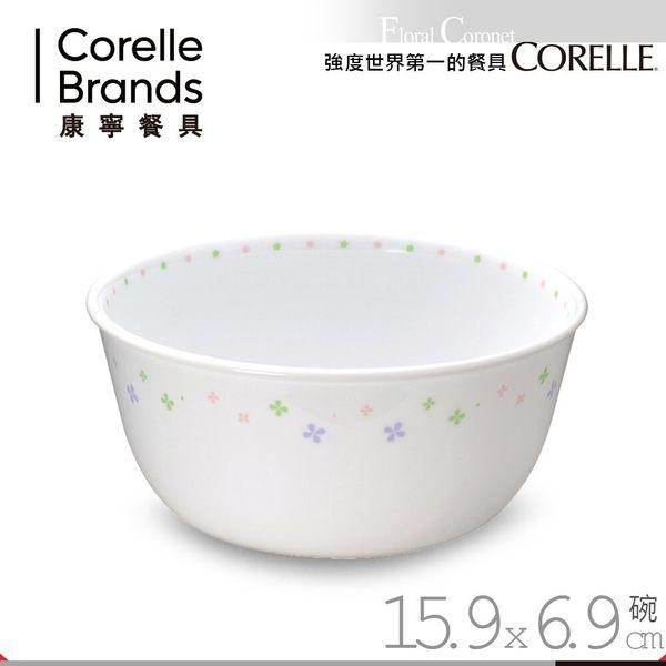 【美國康寧 CORELLE】星光熠熠900ml 拉麵碗