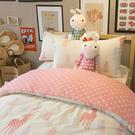 Deer and Beer 粉色星星 Q3雙人加大床包+涼被4件組 四季磨毛布 北歐風 台灣製造 棉床本舖