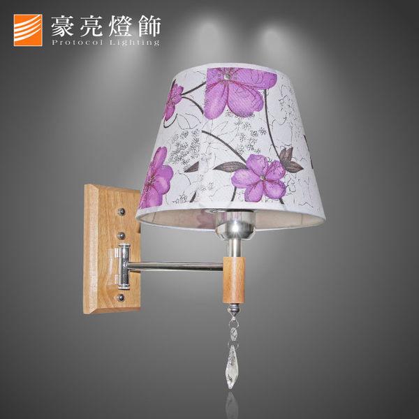 【豪亮燈飾】蘭花布罩單壁燈~美術燈、水晶燈、吊燈、壁燈、客廳燈、房間燈、餐廳燈