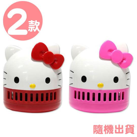 〔小禮堂〕Hello Kitty 大臉造型桌上型吸塵器《2款隨機.紅/粉》除塵器.桌掃 8809416-25191
