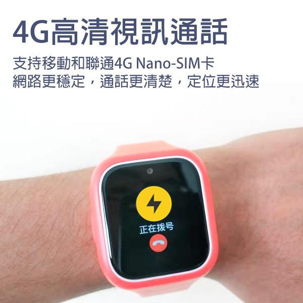 小米米兔兒童電話手錶3C 4G版 現貨 智慧手錶 4G網路 高清視訊通話 AI學習 防水