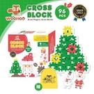 WOOHOO 心心積木聖誕限定版- 夢幻聖誕裝飾品 96pcs 【贈束口袋1入】