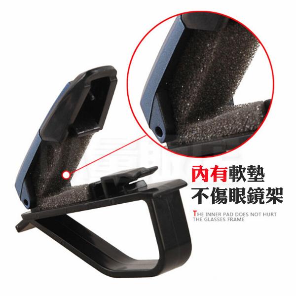 眼鏡夾 票據夾 眼鏡架 證件夾 名片夾 眼鏡收納 遮陽板眼鏡架 汽車 車用 太陽眼鏡