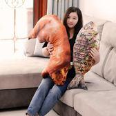 仿真食物零食抱枕面包雞腿豬蹄毛絨玩具創意禮物女生【居享優品】