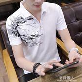 男士短袖T恤新款襯衫領半袖體恤上衣服夏季翻領POLO衫男裝潮 完美情人